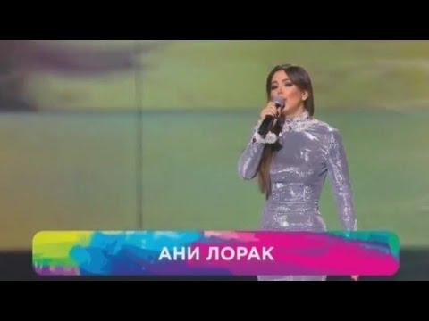 Ани Лорак - Разве ты любил (Реальная премия Musicbox - 2016)