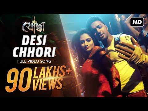 Desi Chhori | Yoddha | Dev | Mimi | Raj Chakraborty | 2014 video