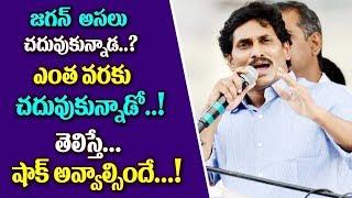 TDP Minister Devineni Uma Maheswara Rao Fires on YS Jagan | TTM