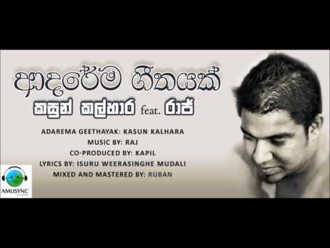 Kasun Kalhara - Sinhayo