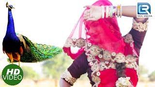 राजस्थानी गाने की एक शानदार प्रस्तुति : वीडियो जरूर देखे   MORUDA 2   SUPER Rajasthani DJ Song