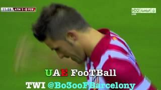 اول اهداف ديفيد فيا مع اتلتيكو مدريد ضد برشلونة HD تعليق فهد العتيبي
