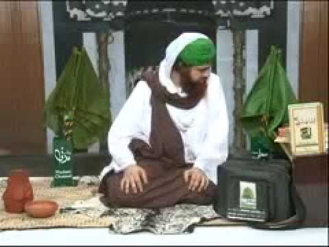 Dawateislami Ijtima - Zikr E Elahi - Madani Channel Video video