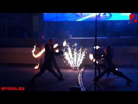 Театр огня Обертаевой, Vasiliev Groove, эксклюзивное огненно-пиротехническое шоу  Furious Angel