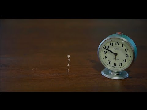 Download 學會等待 -  Cath Wong 黃妍(原創曲) Mp4 baru