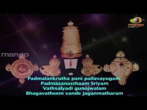 Sri Venkateswara SUPRABHATAM MS Subbulakshmi-BSNLSWAMI
