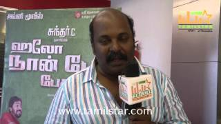 Singampuli At Hello Naan Pei Pesuren Movie Team Interview