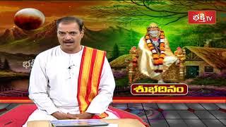 చంద్ర గ్రహణం ఈ నాలుగు రాశుల వారికి శుభ ఫలితాలను ఇస్తుంది | Shubha Dinam | Archana | Bhakthi TV