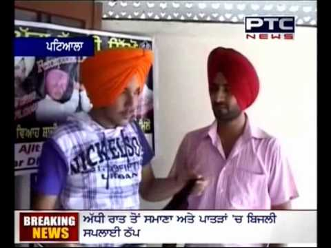 Pride Of Sardar New Tying Turban With Clozed Eyes On Another Head. 94174-13003 video