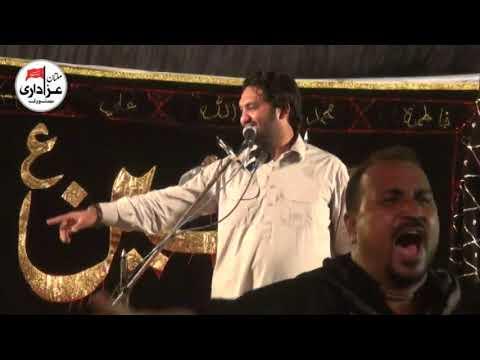 Zakir Muntazir Mehdi | Majlis 7 Zilhaj 2017 | Safdar Lodge, Eid Gah Multan