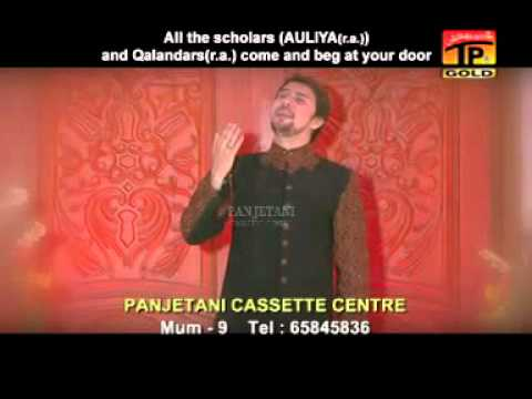 Abbas (a.s) Tere Dar Sa Farhan Ali Waris Munajat 2011 video