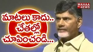 AP CM Chandrababu Speech at International Rice Conclave 2017 Summit in Vijayawada