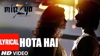 HOTA HAI Lyrical Video Song HD MIRZYA