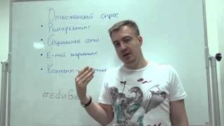 Выпуск 29. Отложенный спрос #edugusarov