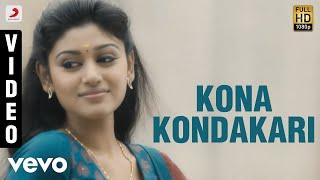 Madha Yaanai Koottam - Kombu Oothi Video | Kathir, Oviya
