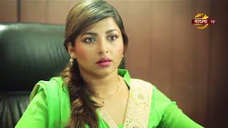 Drama Serial | Tokkor (Promo) | Bangla TV