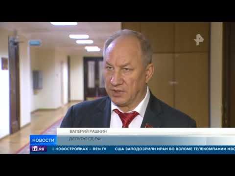 Неожиданное развитие получила история стрельбы в  Москва-Сити