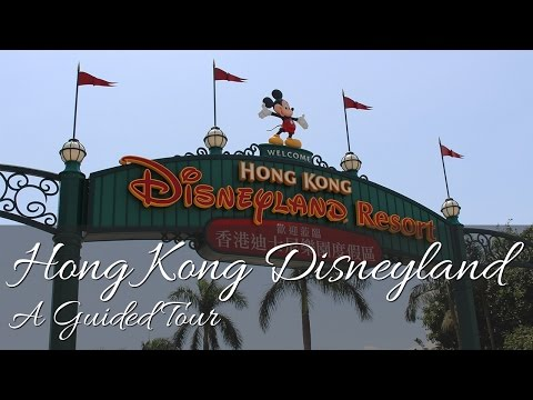 A Tour of Hong Kong Disneyland (Full HD)