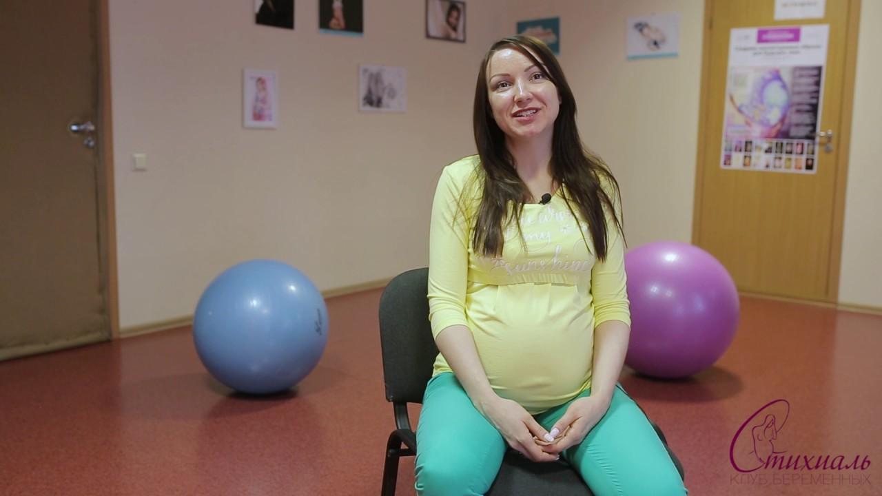Витамины в нектаринах для беременных 13