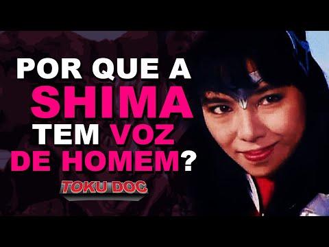 Porque a SHIIMA tem voz de homem - TokuDoc