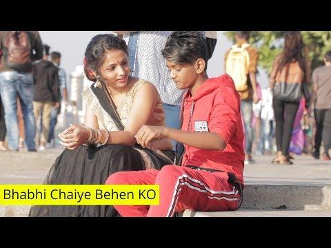 Bhojpuri Boy Saying Meri Behen Ko Bhabhi Chahie| Bantai It's Prank thumbnail