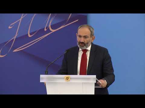 Նիկոլ Փաշինյան. Նոր Հայաստանում դատախազությունը խետք է լինի օրինական | Ա1+