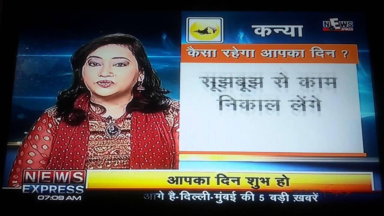 News Express tv Channel News Express tv Channel