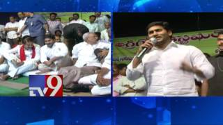 YS Jagan meets Agri Gold victims, promises them justice