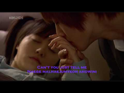 [eng Sub][romanize] Boys Over Flower Ost - Something Happened To My Heart (a&t) video