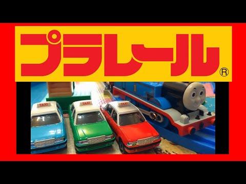 【รถไฟของเล่น】โทมัสและเป็นเพื่อนกับแท็กซี่  (00560 z th)