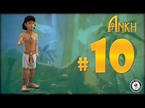 10 Давайте поиграем в Анк (Ankh)