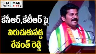 Revanth Reddy Powerful Speech at Gandhi Bhavan || Fires on KCR & KTR || Congress
