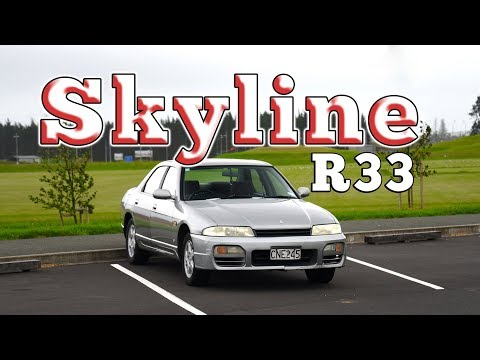1996 Nissan Skyline GTS-4: Regular Car Reviews