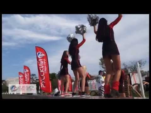 Russky Grand Prix 2014   Official Video