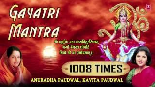 Gayatri Mantra 1008 Times I   I ANURADHA PAUDWAL K