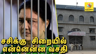 Sasikala in Prison and her Jail LIFE