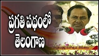 CM KCR speech at Golconda Fort || 72nd Independence Day