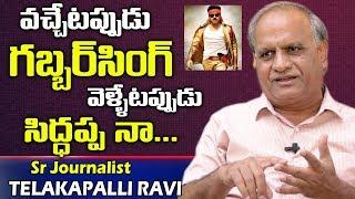 పవన్ కళ్యాణ్ డైలాగ్ లు చెప్పిన తెలకపల్లి | Sr Journalist Telakapalli Ravi Comments on Pawan Kalyan
