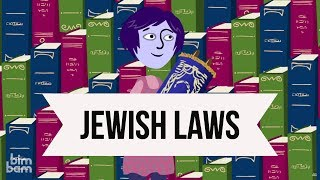 Video: Introduction to Torah and Jewish Law
