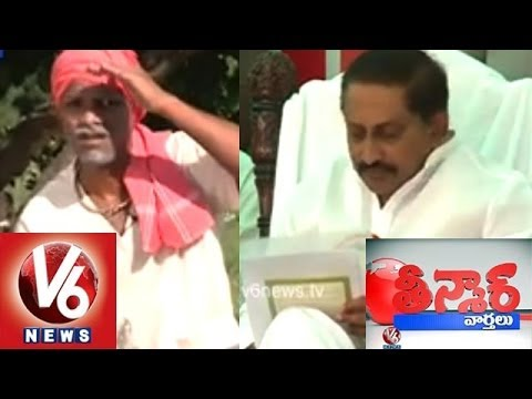 Mallanna Letter To Telangana's Ex-cm Kiran - Teenmar News video