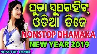 Odia Super Hits Dj Songs Full Remix 2019 New Year | Superhit Nonstop Remix DJ Nonstop