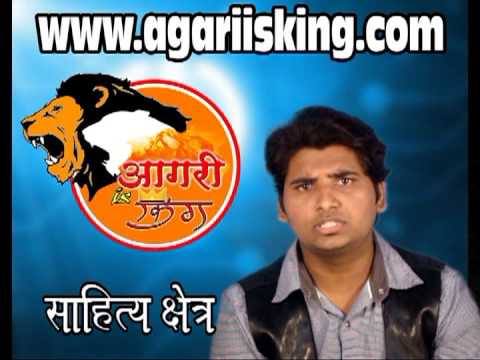 Aagri Is King Web Site Promo video