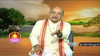 Garikapati Narasimha Rao about Sri Sri | Nava Jeevana Vedam | Episode 1454