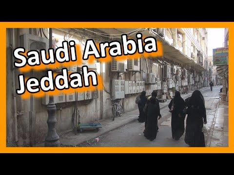 Saudi Arabia - Jeddah Street Life