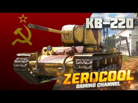 КВ-220 ДОСТОЙНАЯ НАГРАДА - War Thunder