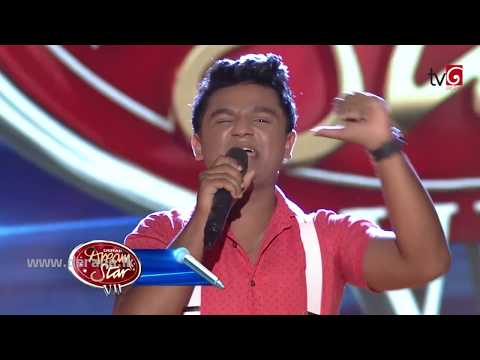 Dream Star Season 7 | Final 36 ( 03rd Group ) Awishka Jithmal | 15-07-2017