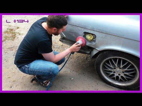 Видео грунтовка автомобиля своими руками