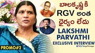 Lakshmi Parvathi about NTR Biopics | Balakrishna | RGV | Lakshmi Parvathi Exclusive Interview Promo