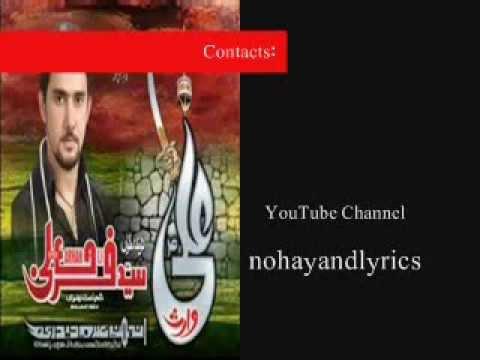 Na Mahmil Hai Na Chadar Noha And Lyrics By Farhan Ali Waris 2014 video