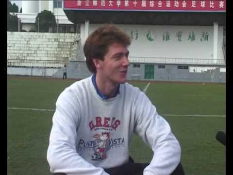 Zhejiang Normal University - Sport Star Interview